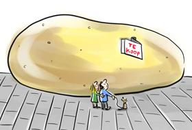Cartoon Tertium