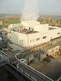 Reverdia fabriek van groene chemicaliën
