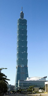 Taipei 101 green building