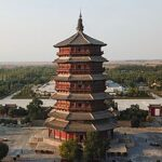 Pagoda of Fogong Temple, Xingxian, China.